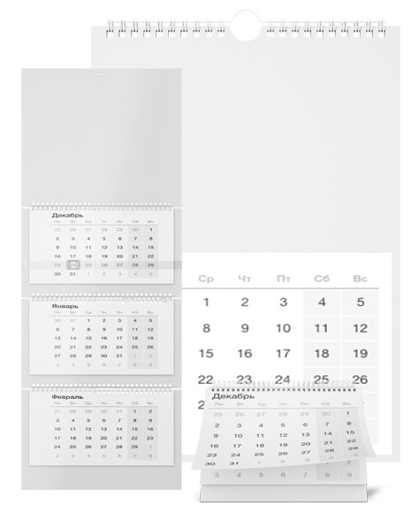 Textured 3 Months Wall Calendar Mockup - Front View